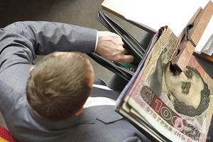 Экономист: При тотальной нищете населения повышать зарплаты нардепам - аморально