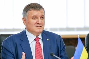 Послы стран G7 написали Авакову об угрозе срыва выборов президента Украины