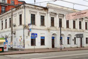 Верховный суд начал рассматривать дело о возврате известных исторических зданий общине Киева