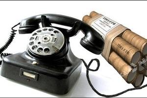 Телефонное минирование: жить или бояться