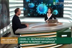 Київський інфекціоніст уточнив терміни, протягом яких зберігається імунітет у перехворілих коронавірусів