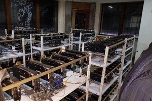 Наркоторговцы в Николаеве переводили в биткоины доходы от продажи наркотиков