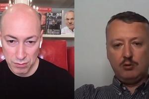 СБУ и ГПУ взялись за интервью Гордона с Гиркиным