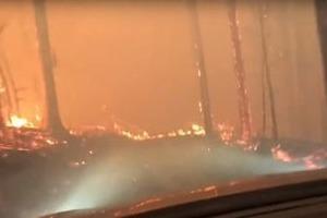 В США отец и сын на машине проехали сквозь ад