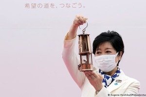 Олимпийский огонь прибыл в Токио