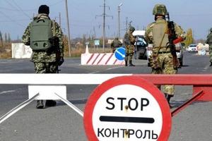 Из Крыма в РФ незаконно переместили украинцев, обвиняемых в терроризме