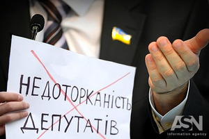 Порошенко подал в Раду законопроект об отмене депутатской неприкосновенности