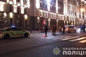 Неизвестный с оружием штурмовал Харьковский горсовет. Убит полицейский