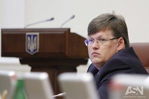Розенко сообщил, когда снова повысят «минималку» в Украине