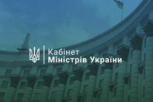 Премьер уверен, что Украина готова к отопительному сезону на 99%