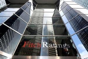 Fitch назвало ключевой фактор кредитоспособности Украины