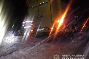 Водитель не справился. В ДТП на Львовщине погибли трое курсантов и гражданский