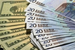 Нацбанк Украины будет печатать валюту для стран ЕС