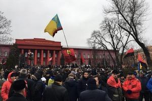 10 тысяч человек. В Киеве проходит Марш за импичмент