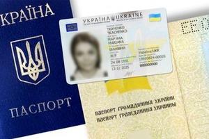 Кабмин запретил выдавать бумажные паспорта