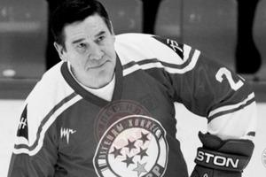 Легендарный советский хоккеист покончил жизнь самоубийством