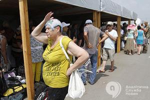 Невиплати пенсії переселенцям: людям почали приходити відповіді з Пенсійного фонду