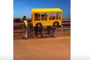 Четверо россиян пытались перейти запретный мост, прикинувшись автобусом