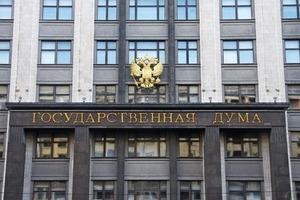 В РФ назвали анекдотом ноту протеста Украины из-за выборов в Крыму