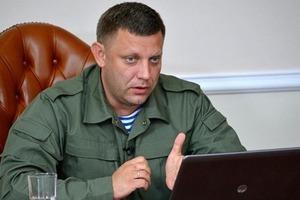 Захарченко назвал жителей Донбасса