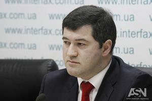 Насиров через суд восстановился в должности главы ГФС