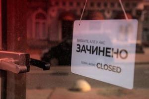 В ночь с пятницы на субботу Киев вводит суровые карантинные ограничения