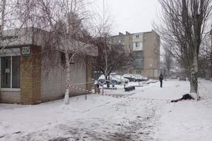В Бердянске преступник подорвал гранатой трех полицейских