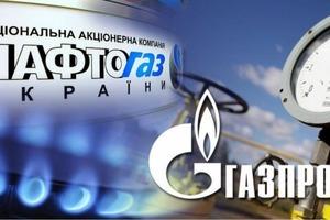 Лондонський суд заморозив активи «Газпрому»