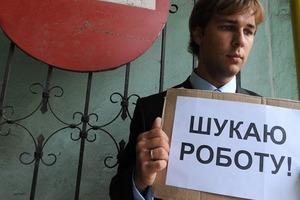 Стало известно, какие проблемы испытывают люди с высшим образованием в Украине