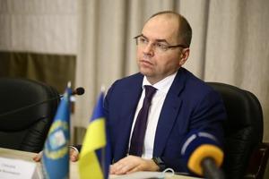 МОЗ считает, что Украина вышла из третьей волны коронавируса