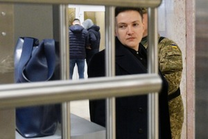 Суд получил ходатайство об аресте Савченко