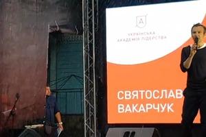 Лидер группы «Океан Эльзы» призвал молодежь уничтожить коррупционную систему