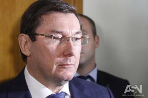 Юрий Луценко анонсировал снятие неприкосновенности с пяти депутатов