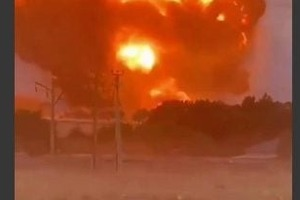Взрывы на складе боеприпасов на юге Казахстана, погибли пять человек