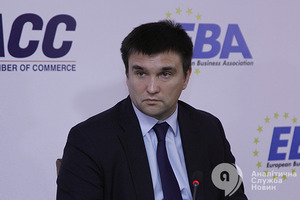 Оставьте себе: Климкин жестко ответил на предложение забрать корабли из Крыма