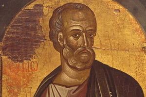 Симона Зилота: день знахарей и искателей сокровищ. Народные приметы на 23 мая
