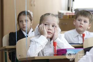 Золотое дно: в Киеве родители ежемесячно сдают в фонды школ 2 миллиарда гривен