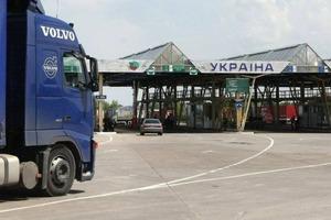 Власть не борется с контрабандой на деле: бюджет недополучает 70 млрд грн ежегодно - ЕБА