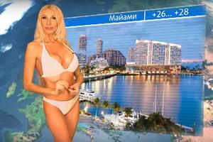 Секси-телеведущая из Челябинска идет в президенты
