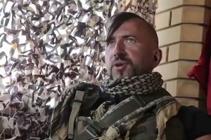 На Донбассе ликвидировали убийцу оперного певца Василия Слипака