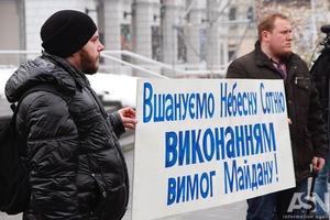 В центр Киева стянули свыше трех тысяч силовиков