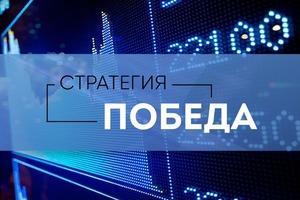 Академия Форекс: Популярные торговые Форекс стратегии 2018 года