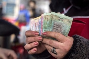 Пенсионный возраст в Украине можно будет выбрать самому