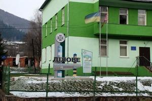 Умер пограничник, которого на авто сбил контрабандист на Закарпатье