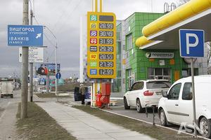 Бензин подешевеет на 1 гривну. Но не надолго