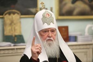Названа дата получения Томоса украинской церковью