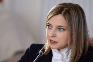 Поклонская: точка невозврата по Донбассу уже пройдена