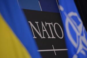 Что дает Украине статус аспиранта НАТО
