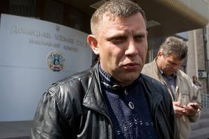 Ватажок «ДНР» Захарченко заарештував