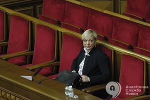 Суд обязал НАБУ открыть дело в отношении Гонтаревой